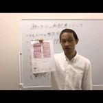 週間エルファロダイジェスト42~「マイナンバー通知カードの再配達について」