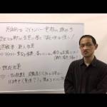 週間エルファロダイジェスト48~「エルファロ的 マイナンバー収集実務の考え方」